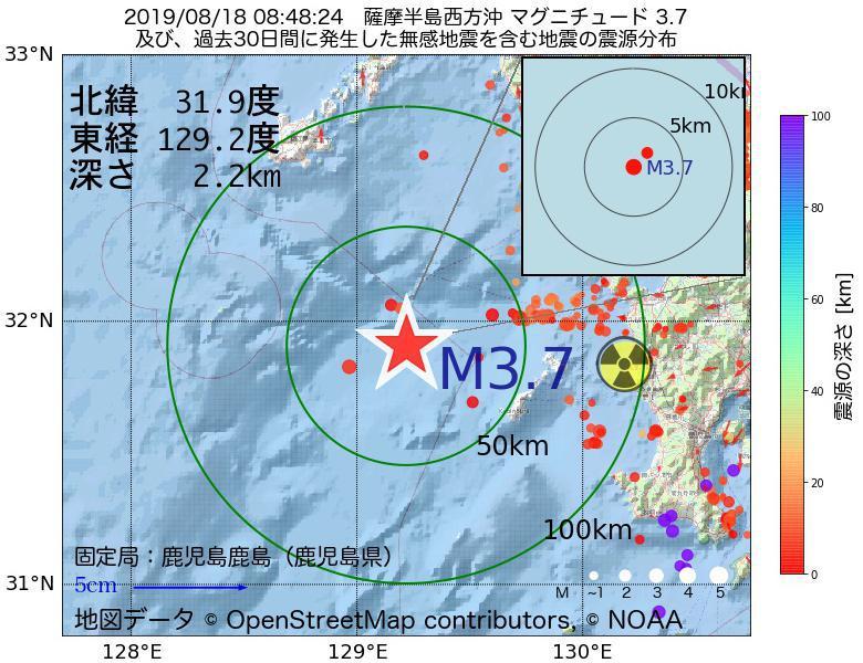 地震震源マップ:2019年08月18日 08時48分 薩摩半島西方沖でM3.7の地震