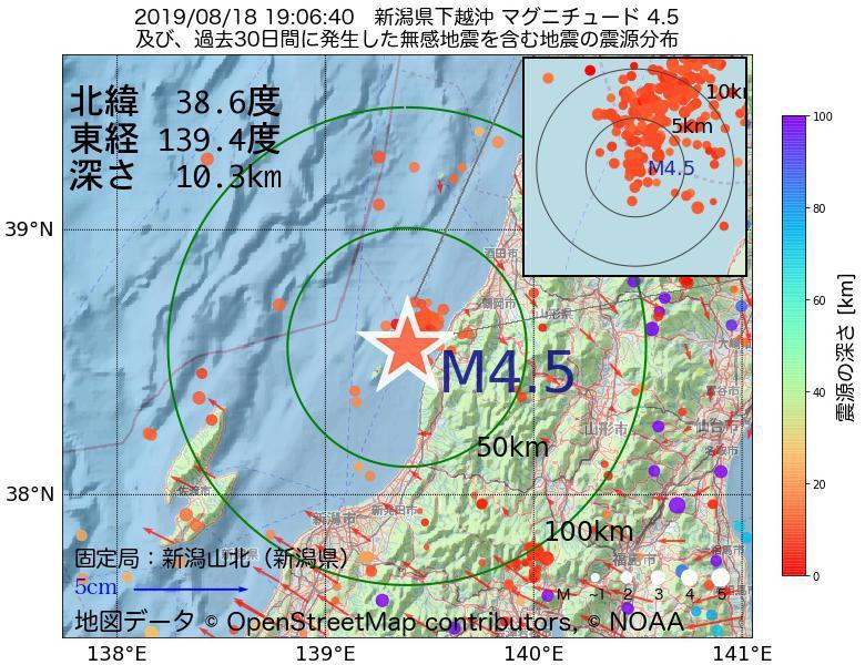 地震震源マップ:2019年08月18日 19時06分 新潟県下越沖でM4.5の地震