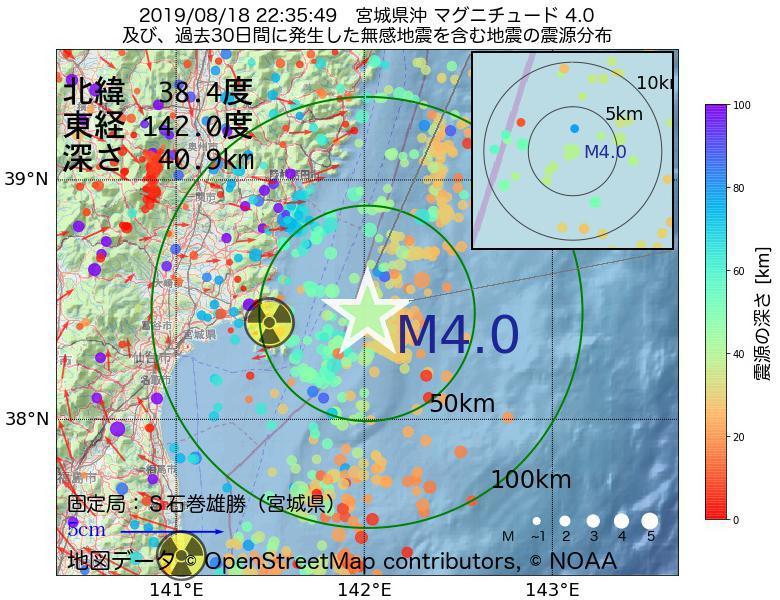 地震震源マップ:2019年08月18日 22時35分 宮城県沖でM4.0の地震