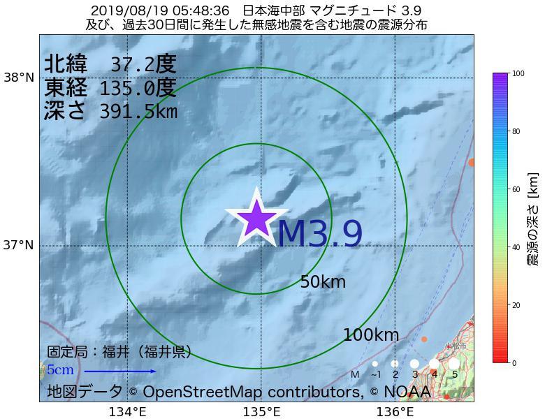地震震源マップ:2019年08月19日 05時48分 日本海中部でM3.9の地震