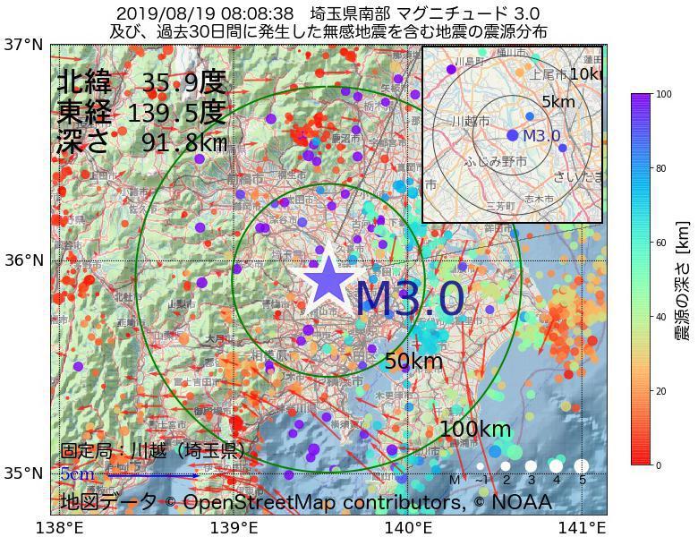 地震震源マップ:2019年08月19日 08時08分 埼玉県南部でM3.0の地震