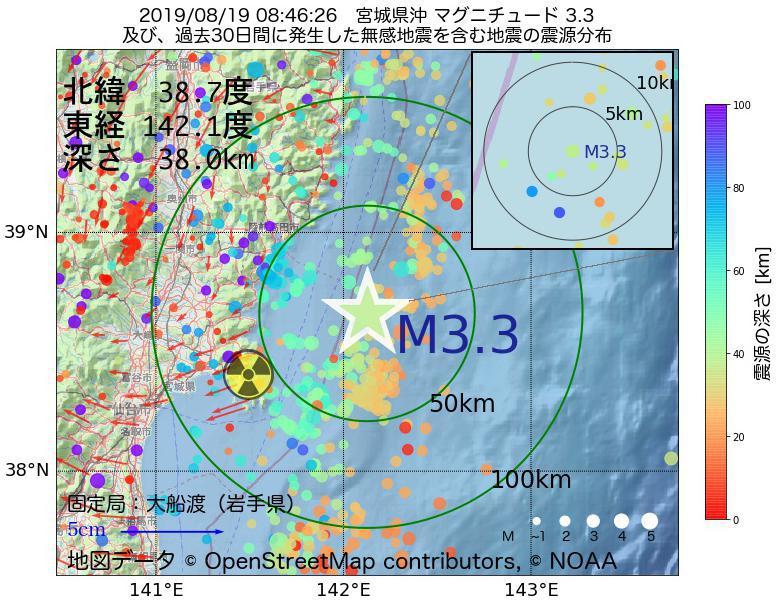 地震震源マップ:2019年08月19日 08時46分 宮城県沖でM3.3の地震