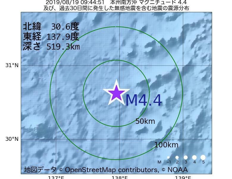地震震源マップ:2019年08月19日 09時44分 本州南方沖でM4.4の地震