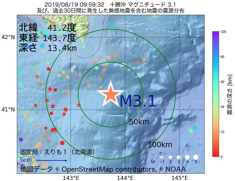 地震震源マップ:2019年08月19日 09時59分 十勝沖でM3.1の地震