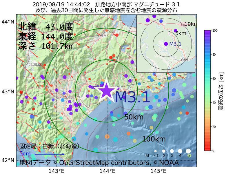 地震震源マップ:2019年08月19日 14時44分 釧路地方中南部でM3.1の地震