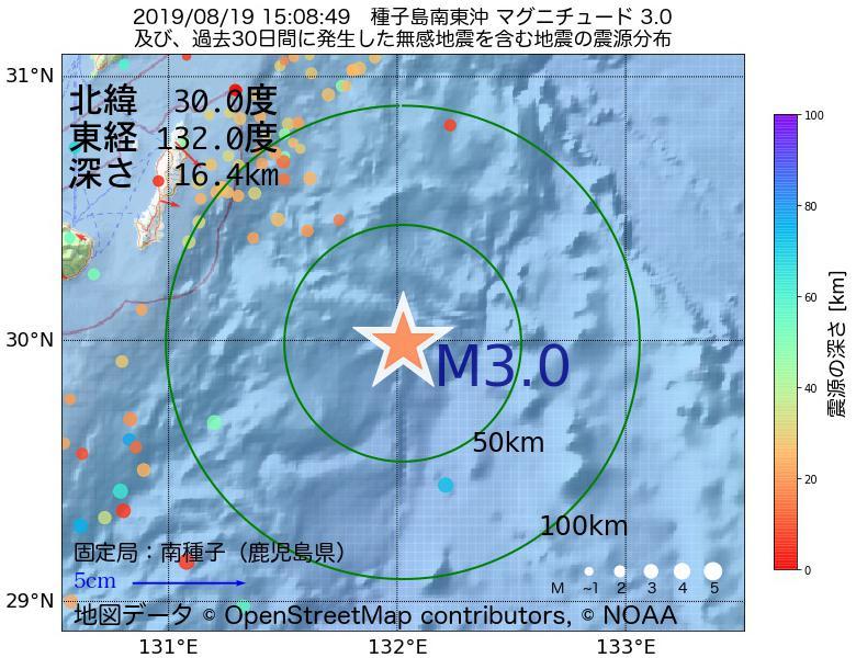地震震源マップ:2019年08月19日 15時08分 種子島南東沖でM3.0の地震