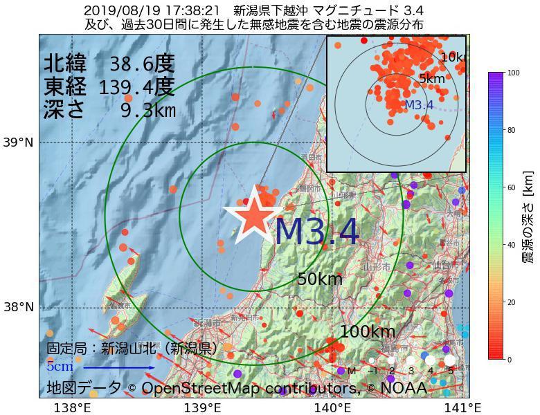 地震震源マップ:2019年08月19日 17時38分 新潟県下越沖でM3.4の地震