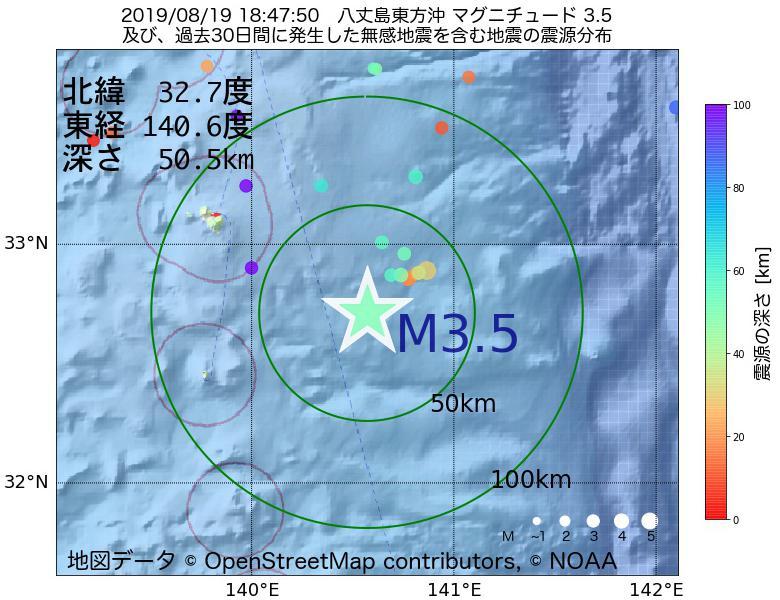 地震震源マップ:2019年08月19日 18時47分 八丈島東方沖でM3.5の地震