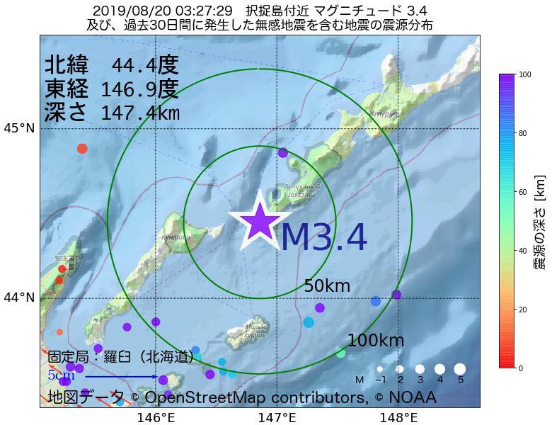 地震震源マップ:2019年08月20日 03時27分 択捉島付近でM3.4の地震