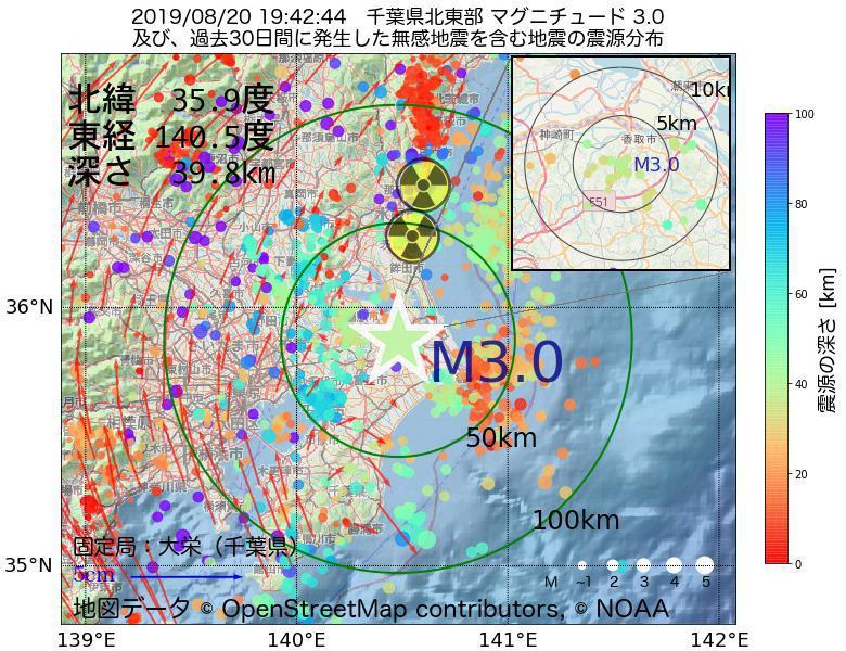 地震震源マップ:2019年08月20日 19時42分 千葉県北東部でM3.0の地震