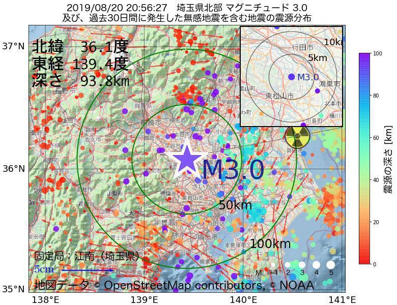 地震震源マップ:2019年08月20日 20時56分 埼玉県北部でM3.0の地震