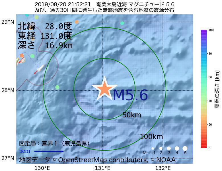 地震震源マップ:2019年08月20日 21時52分 奄美大島近海でM5.6の地震