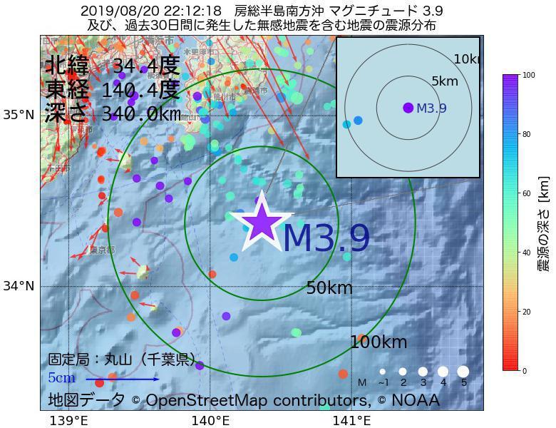 地震震源マップ:2019年08月20日 22時12分 房総半島南方沖でM3.9の地震