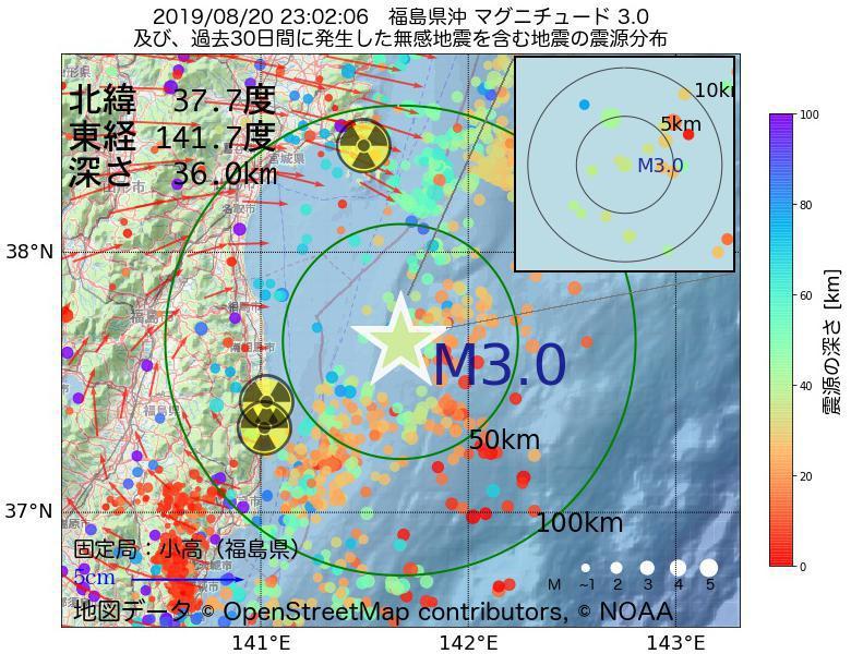 地震震源マップ:2019年08月20日 23時02分 福島県沖でM3.0の地震