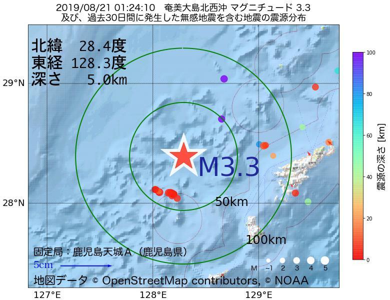 地震震源マップ:2019年08月21日 01時24分 奄美大島北西沖でM3.3の地震