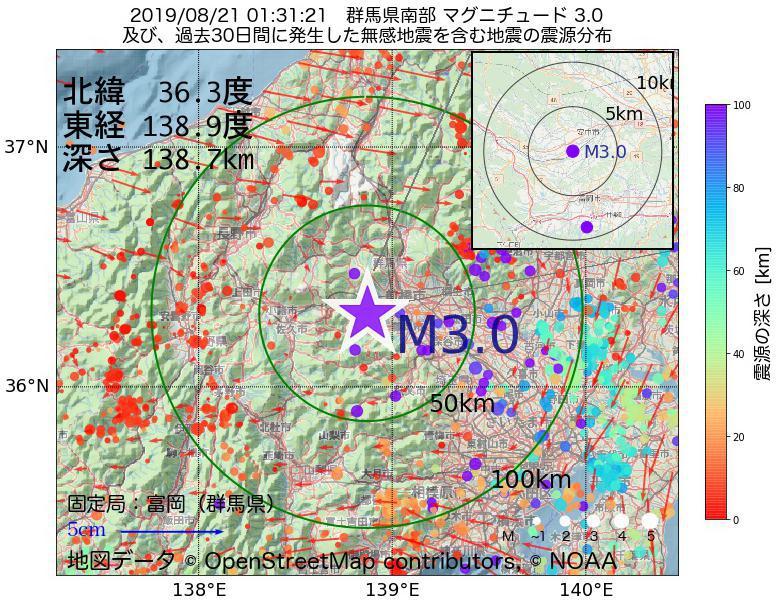 地震震源マップ:2019年08月21日 01時31分 群馬県南部でM3.0の地震
