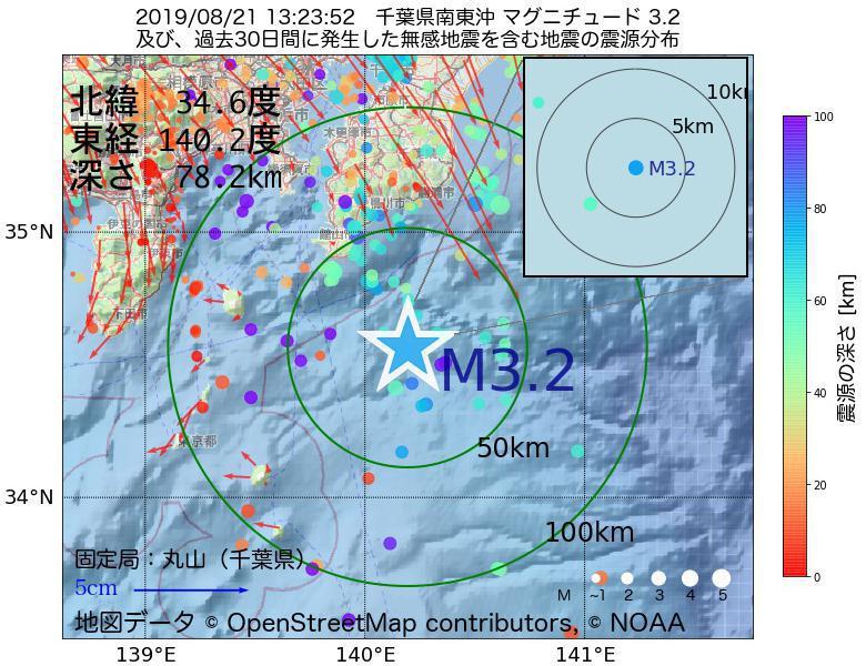 地震震源マップ:2019年08月21日 13時23分 千葉県南東沖でM3.2の地震
