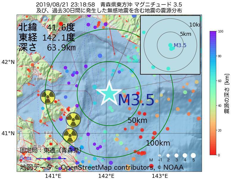 地震震源マップ:2019年08月21日 23時18分 青森県東方沖でM3.5の地震