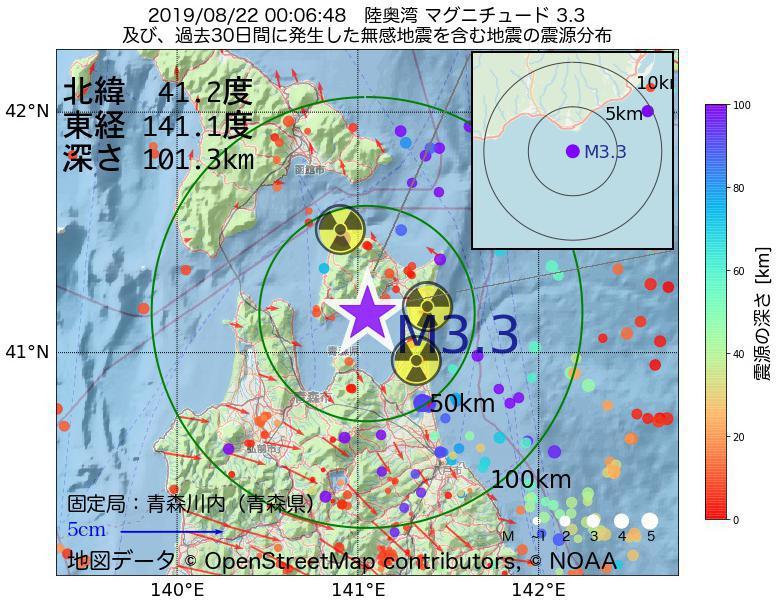 地震震源マップ:2019年08月22日 00時06分 陸奥湾でM3.3の地震