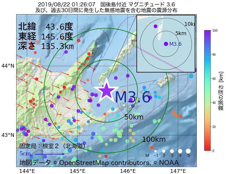 地震震源マップ:2019年08月22日 01時26分 国後島付近でM3.6の地震