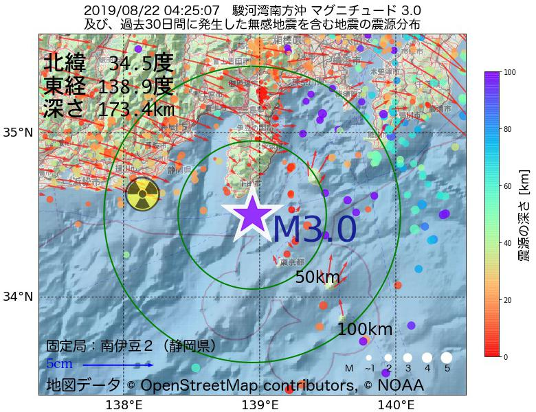 地震震源マップ:2019年08月22日 04時25分 駿河湾南方沖でM3.0の地震