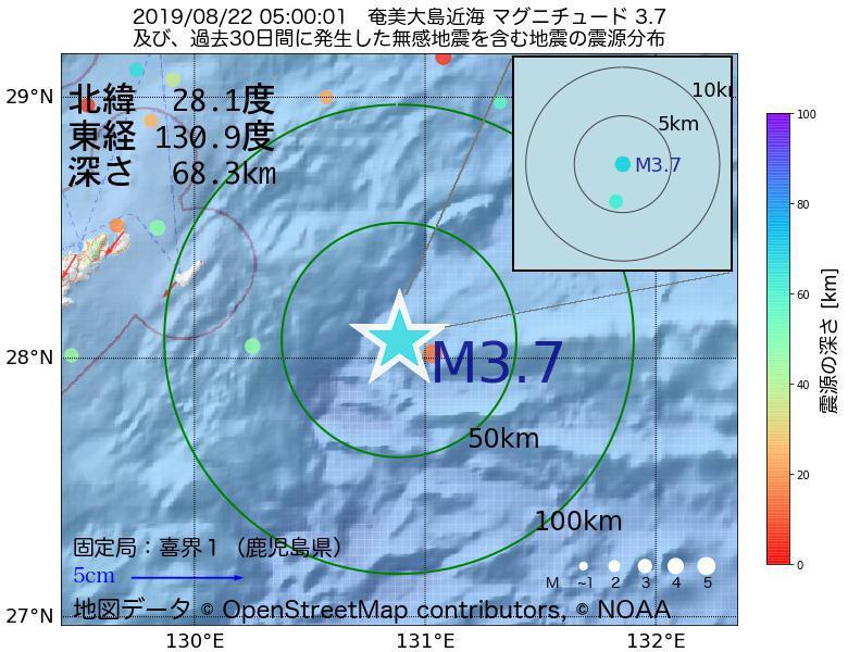 地震震源マップ:2019年08月22日 05時00分 奄美大島近海でM3.7の地震