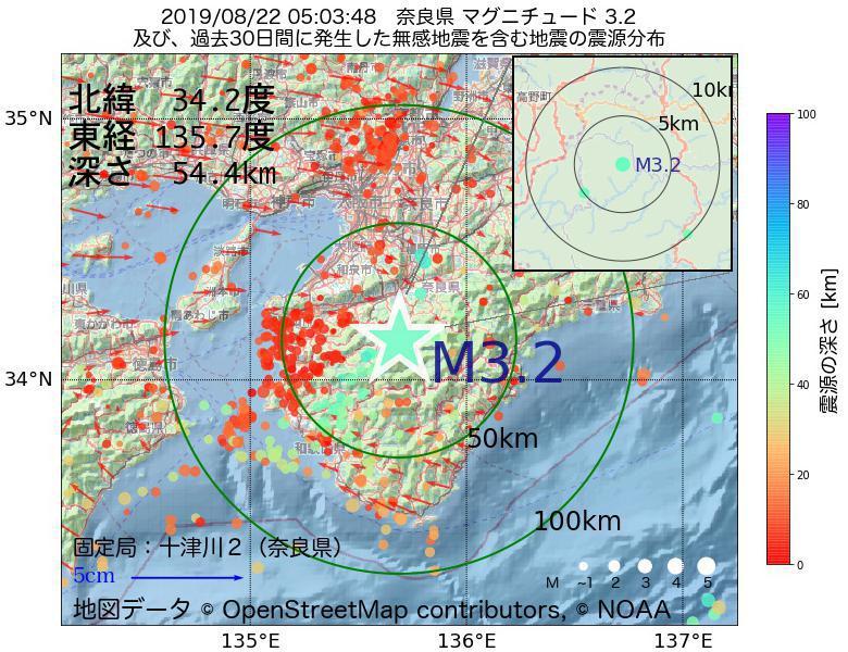 地震震源マップ:2019年08月22日 05時03分 奈良県でM3.2の地震