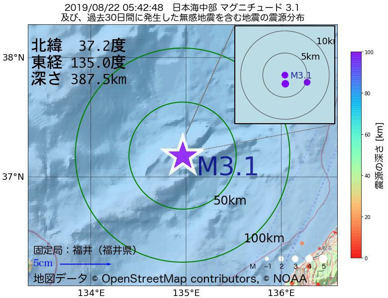地震震源マップ:2019年08月22日 05時42分 日本海中部でM3.1の地震