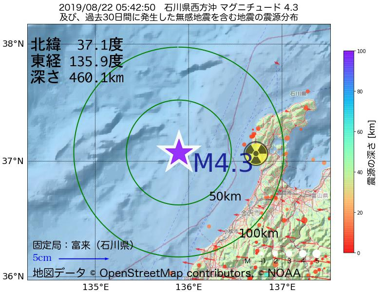 地震震源マップ:2019年08月22日 05時42分 石川県西方沖でM4.3の地震