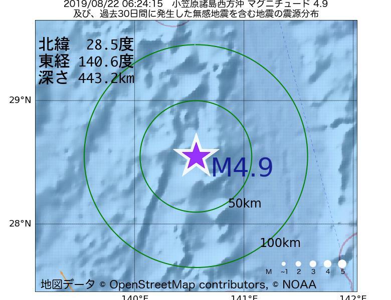 地震震源マップ:2019年08月22日 06時24分 小笠原諸島西方沖でM4.9の地震