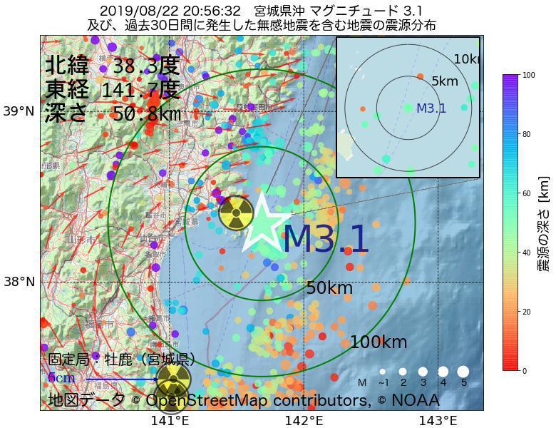 地震震源マップ:2019年08月22日 20時56分 宮城県沖でM3.1の地震