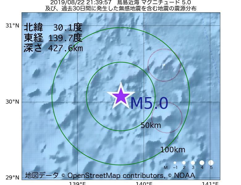 地震震源マップ:2019年08月22日 21時39分 鳥島近海でM5.0の地震