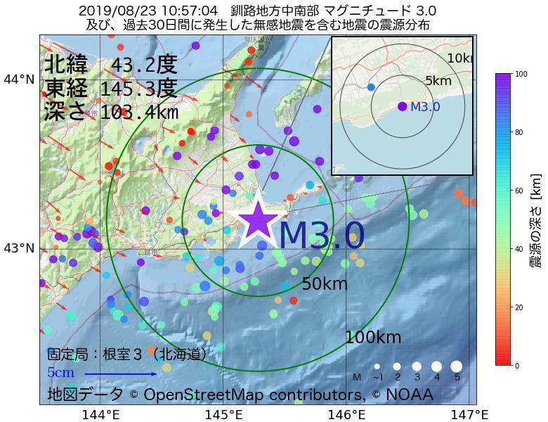地震震源マップ:2019年08月23日 10時57分 釧路地方中南部でM3.0の地震
