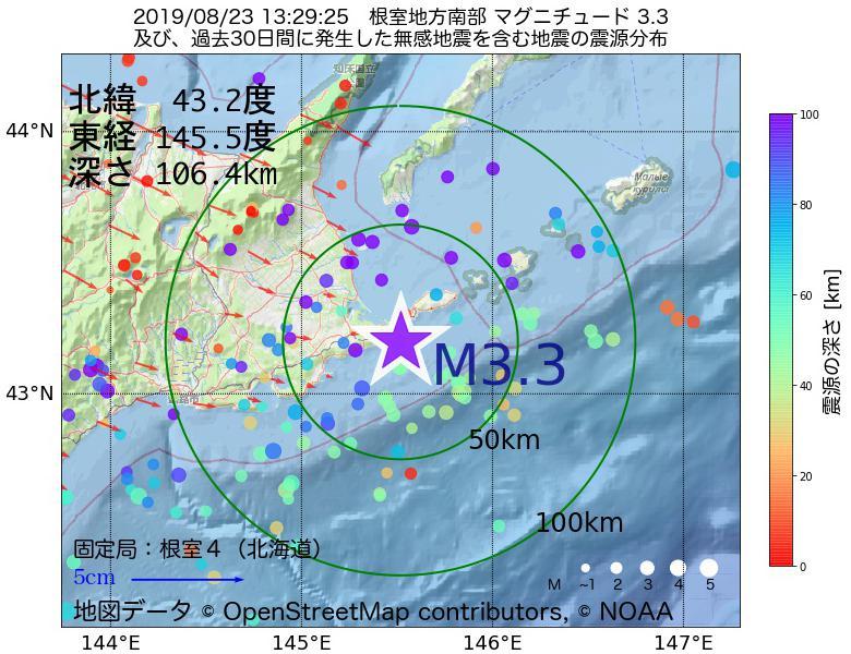 地震震源マップ:2019年08月23日 13時29分 根室地方南部でM3.3の地震