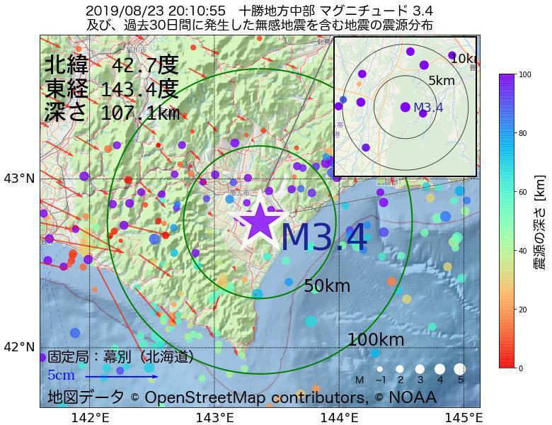 地震震源マップ:2019年08月23日 20時10分 十勝地方中部でM3.4の地震