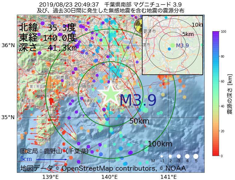 地震震源マップ:2019年08月23日 20時49分 千葉県南部でM3.9の地震