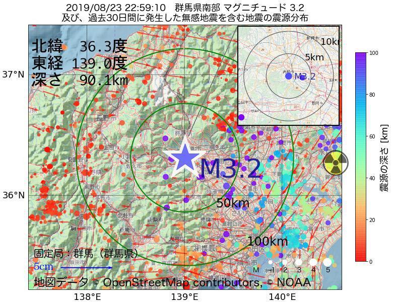 地震震源マップ:2019年08月23日 22時59分 群馬県南部でM3.2の地震