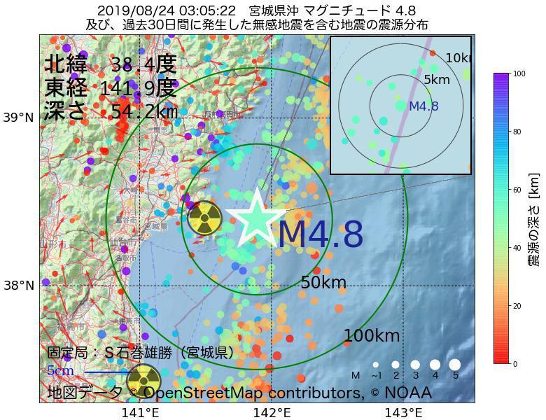 地震震源マップ:2019年08月24日 03時05分 宮城県沖でM4.8の地震