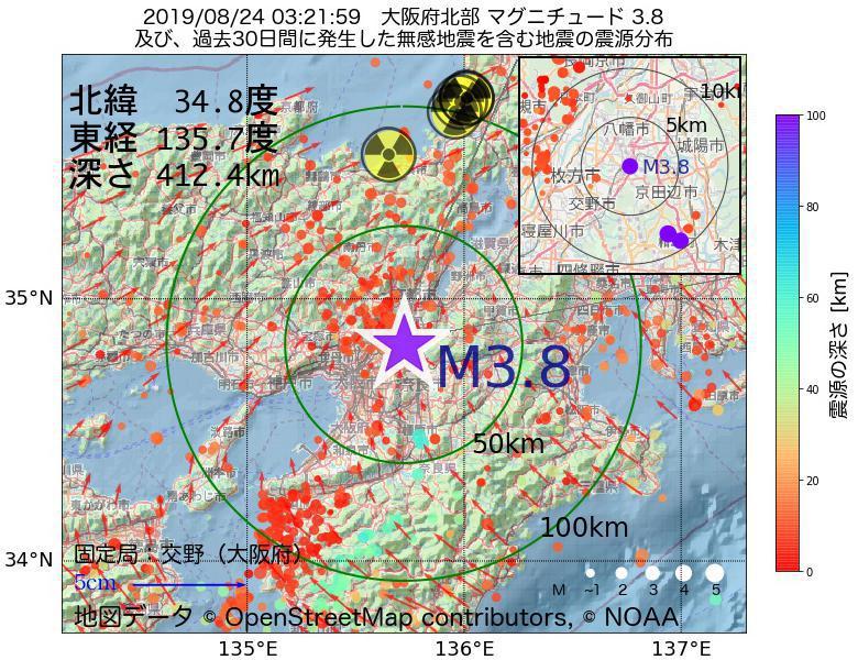 地震震源マップ:2019年08月24日 03時21分 大阪府北部でM3.8の地震