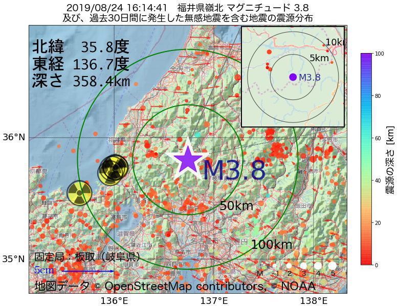 地震震源マップ:2019年08月24日 16時14分 福井県嶺北でM3.8の地震