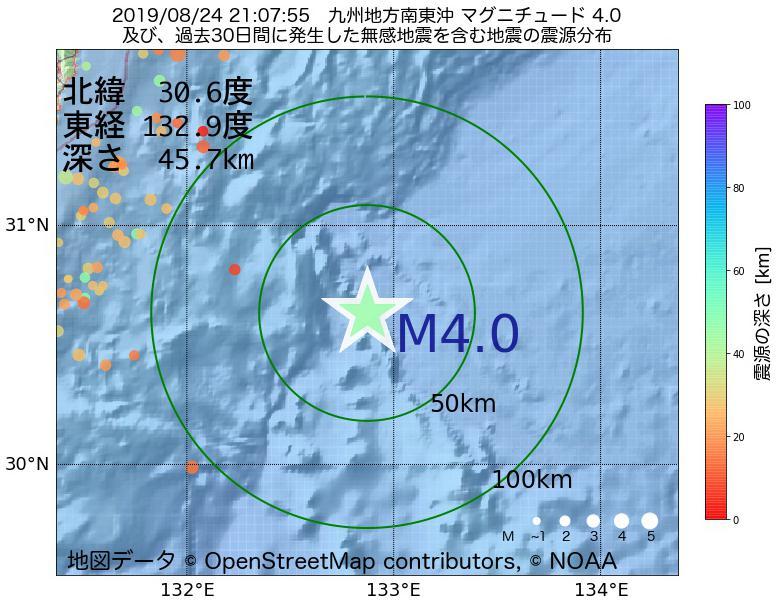 地震震源マップ:2019年08月24日 21時07分 九州地方南東沖でM4.0の地震