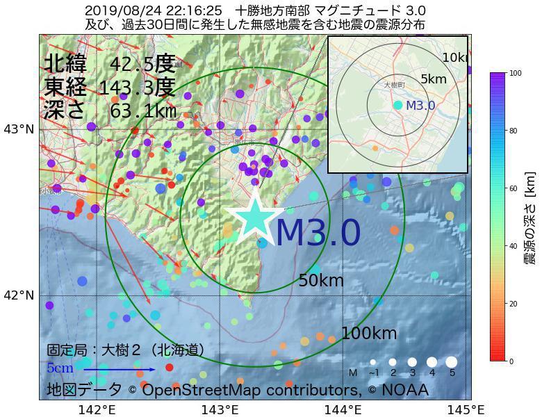 地震震源マップ:2019年08月24日 22時16分 十勝地方南部でM3.0の地震