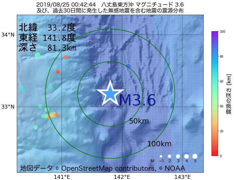 地震震源マップ:2019年08月25日 00時42分 八丈島東方沖でM3.6の地震