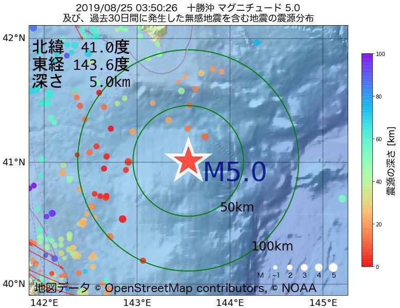地震震源マップ:2019年08月25日 03時50分 十勝沖でM5.0の地震