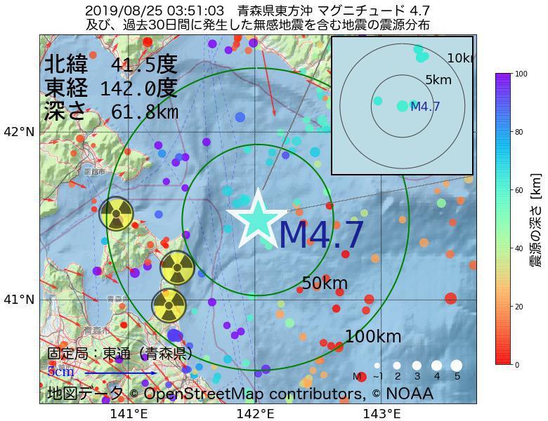 地震震源マップ:2019年08月25日 03時51分 青森県東方沖でM4.7の地震
