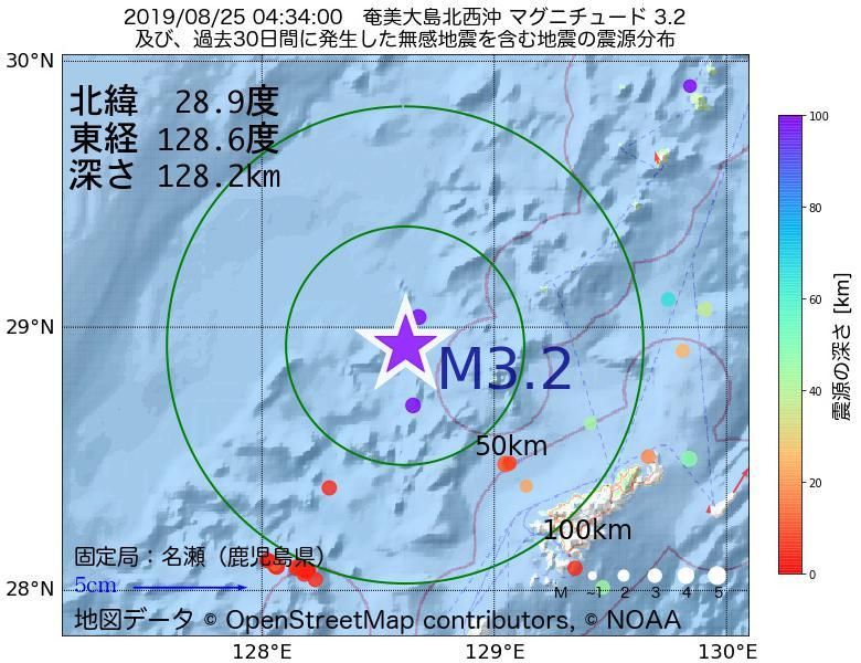 地震震源マップ:2019年08月25日 04時34分 奄美大島北西沖でM3.2の地震