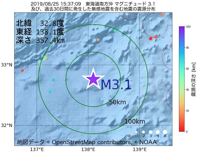 地震震源マップ:2019年08月25日 15時37分 東海道南方沖でM3.1の地震