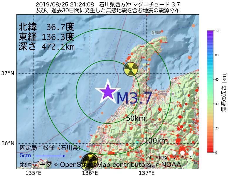 地震震源マップ:2019年08月25日 21時24分 石川県西方沖でM3.7の地震