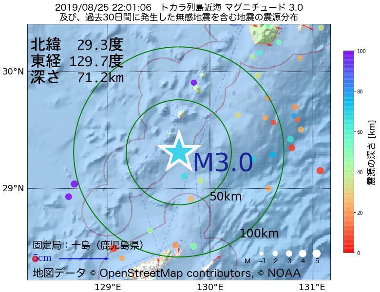 地震震源マップ:2019年08月25日 22時01分 トカラ列島近海でM3.0の地震