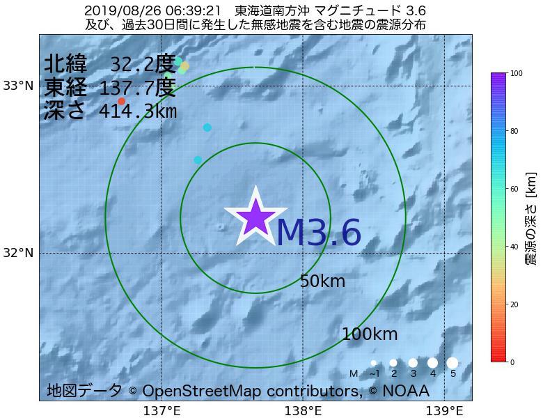 地震震源マップ:2019年08月26日 06時39分 東海道南方沖でM3.6の地震